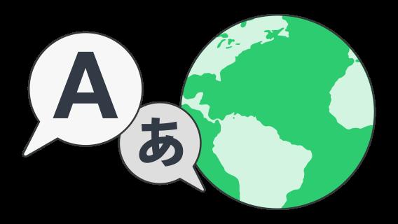 src/branding/manjaro/languages.png